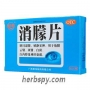 Xiaomeng Pian for nebula macula or cataract